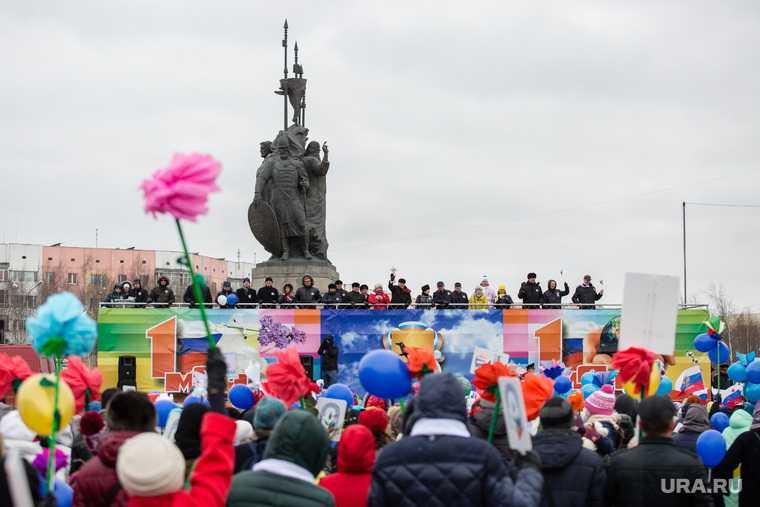 режим работы президент Путин Югра непрерывное производство