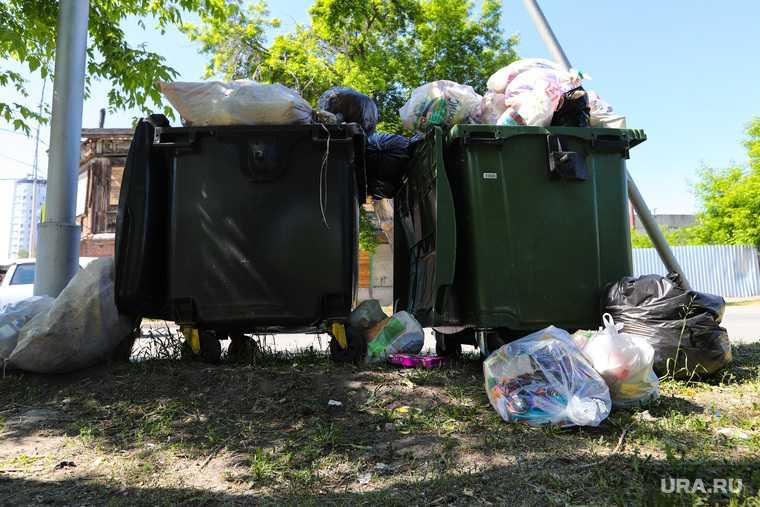 новости хмао свалка мусора грязный город никто не убирает мусор сваливают в кучи грязь