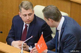 выборы в Госдуму 2021 КПРФ Александр Ивачев Свердловская область