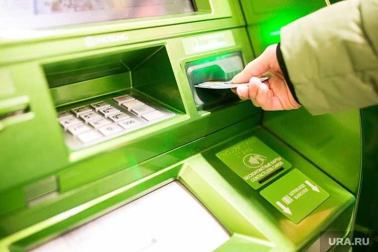 кража денег с банкомата