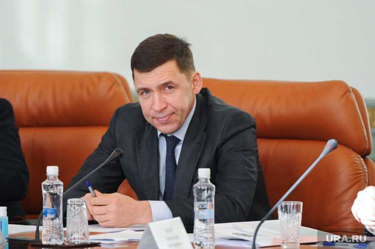 губернатор Свердловская область Евгений Куйвашев последний звонок школы выпускной фото