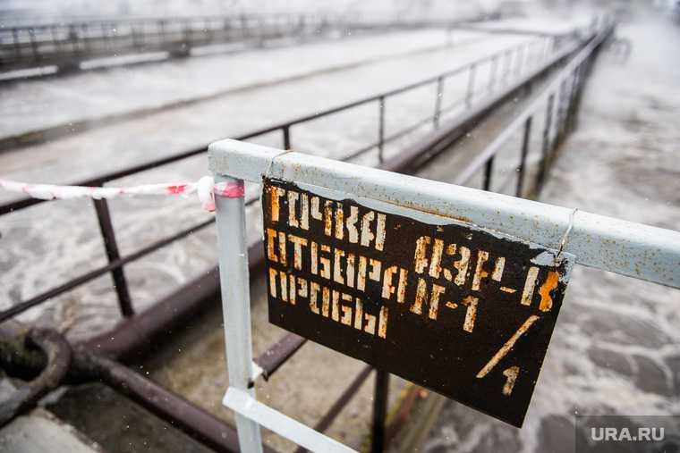 Водоканал Екатеринбурга оборудование силовики