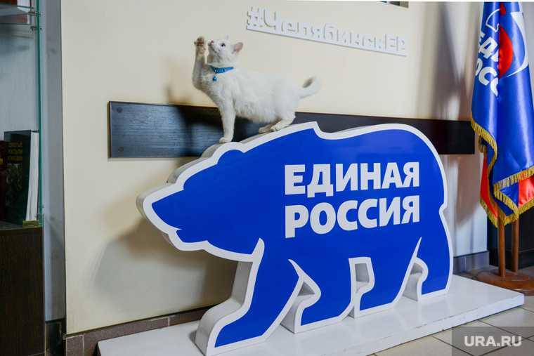 Челябинская область выборы Госдуму 2021 праймериз новости