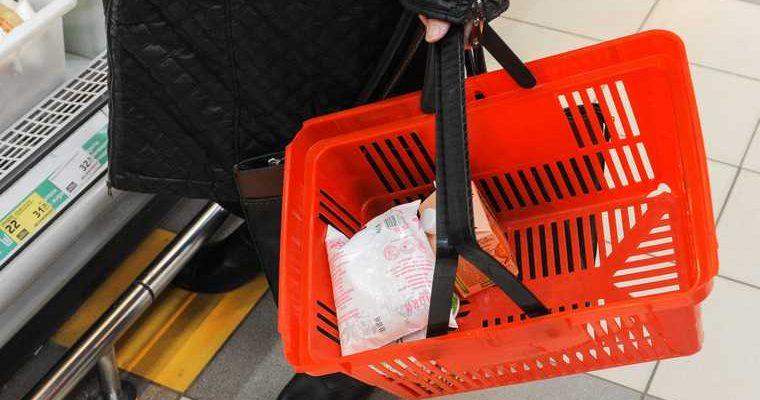 Челябинская область КСП продукты корзинка супермаркет минимальный продуктовый набор