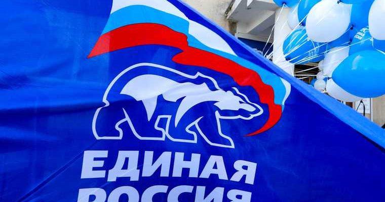 единая россия праймериз голосование госуслуги аккаунт