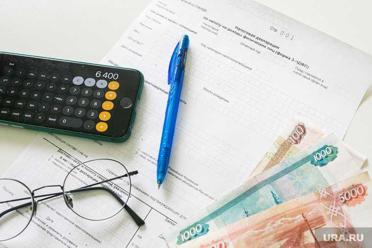 льготная налоговая ставка НДФЛ