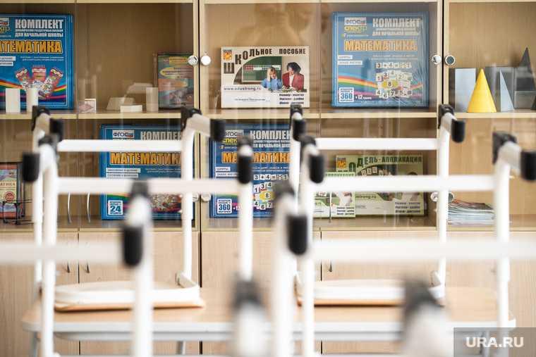 школьники Пермском крае досрочно уйдут на каникулы нападение на учителя школы в Березниках усиление мер безопасности