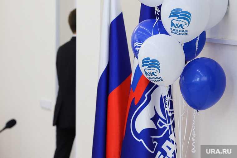 ЯНАО Единая Россия электронное голосование