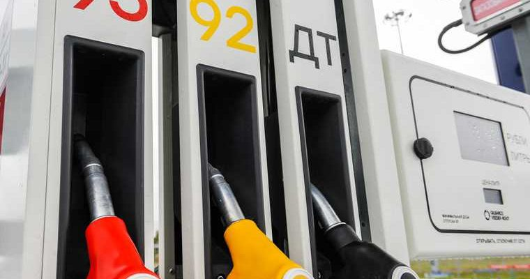некачественный бензин АЗС
