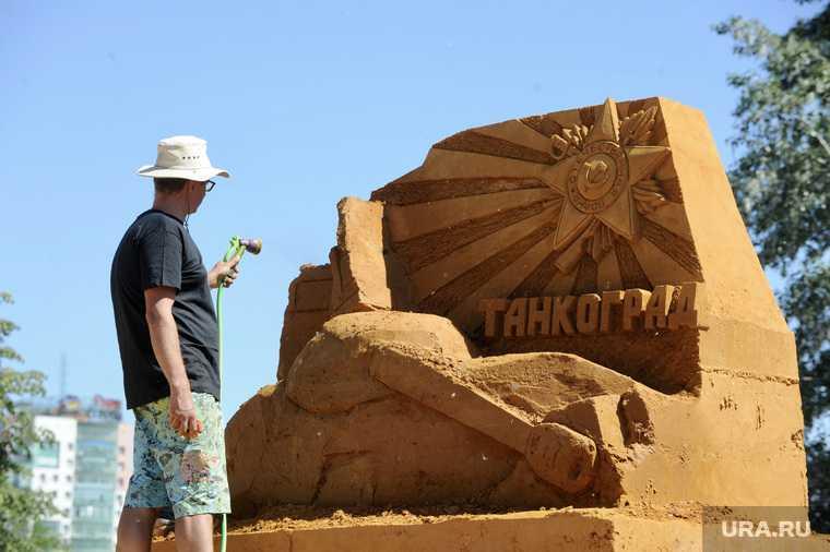 Песочные замки. Челябинск