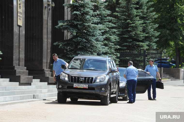 Прокурор. Челябинск
