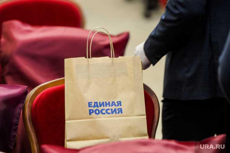 Праймериз Единая Россия Сургутский район предварительное голосование