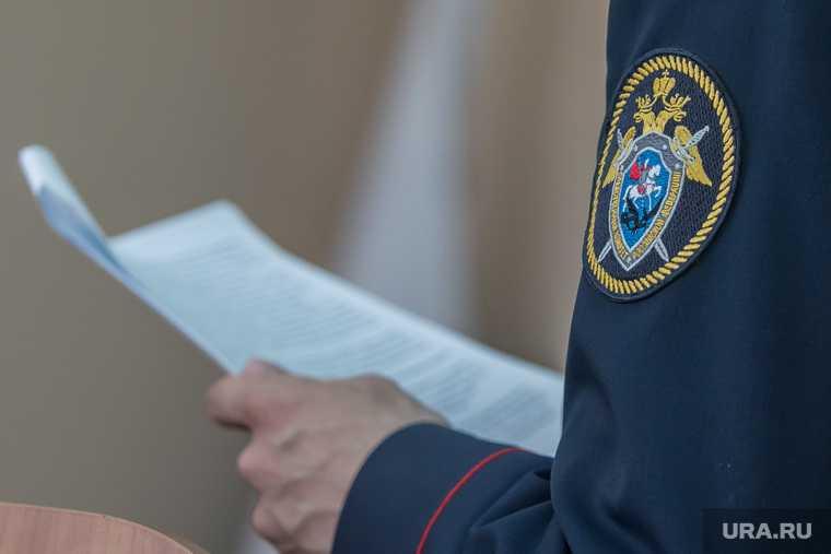 СК завел дело об убийстве пропавшей под Екатеринбургом пермячки