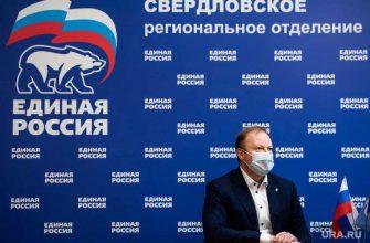 утвердят списки кандидатов в заксобрание «Единая Россия» Екатеринбург