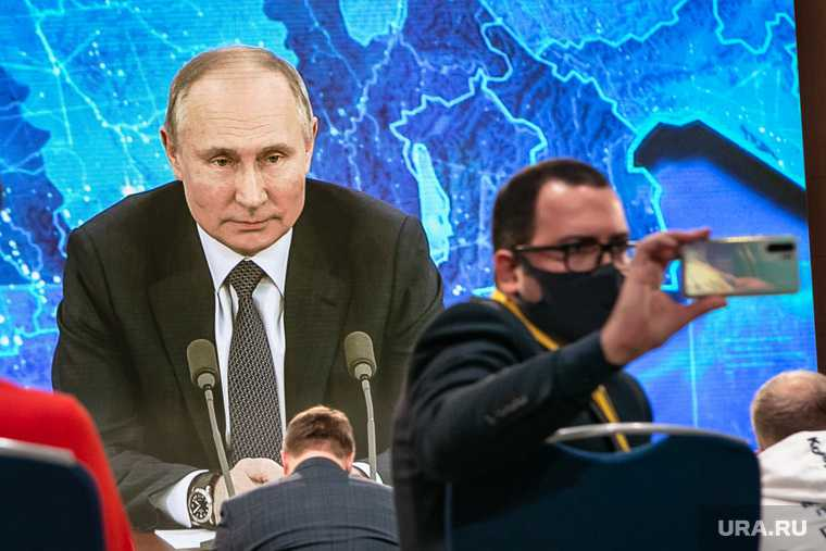 проблемы россиян