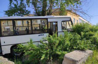 ДТП с автобусом Лесной погибшие