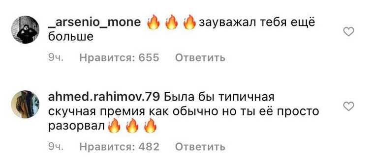 В соцсетях поддержали Моргенштерна после скандала на премии МузТВ
