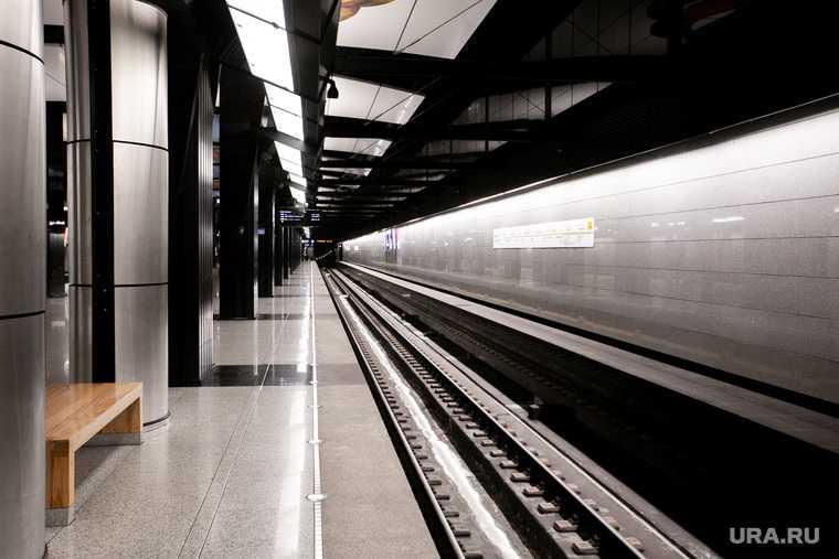 сломалось метро