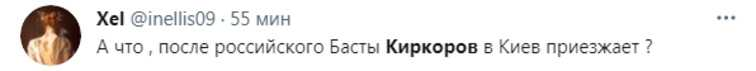 В соцсетях высмеяли исключение Киркорова из черного списка Киева. «Украину защитит от певца НАТО»