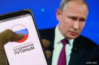 эмоции россиян Путин прямая линия
