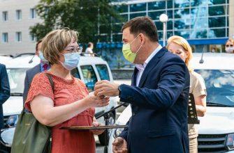 губернатор Евгений Куйвашев новые автомобили медикам Свердловская область